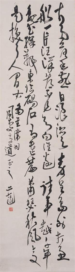 CHINESE INK ON PAPER CURSIVE SCRIPT CALLIGRAPHY
