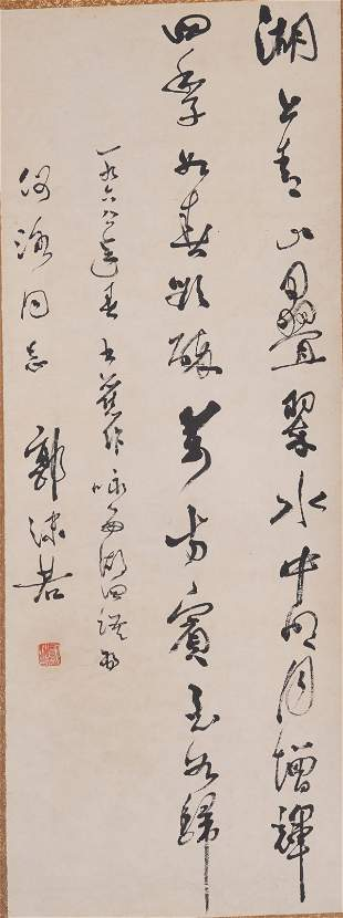 AN INK ON PAPER 'CURSIVE SCRIPT' CALLIGRAPHY