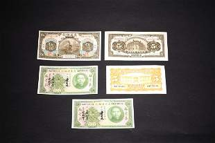 A SET OF FIVE CHINESE BANKNOTES