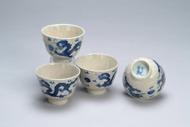 """12: A set of four (4) blue and white """"Dragon"""" cups"""