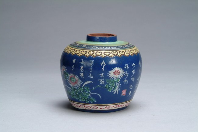 13: A Chinese Zisha jar