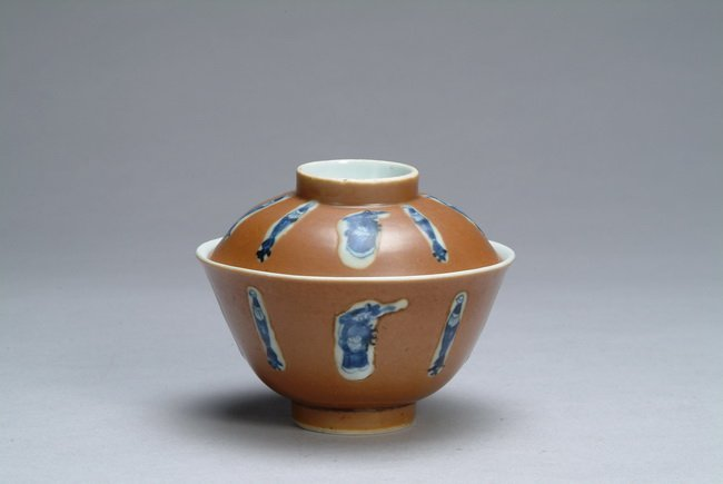 20: A Chinese tea cup with cover