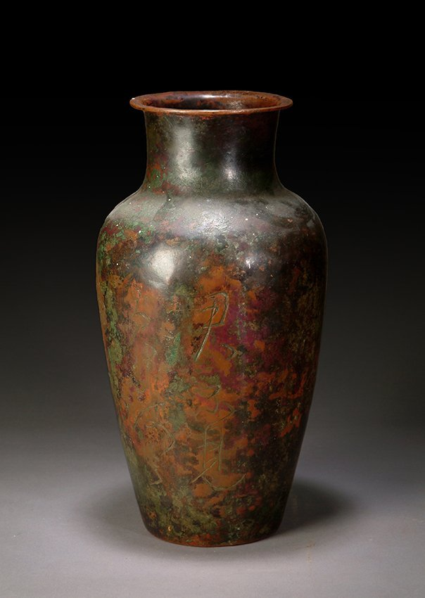 2: A CHINESE BRONZE VASE