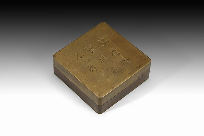 10: A CHINESE BRONZE INK SQUARE BOX