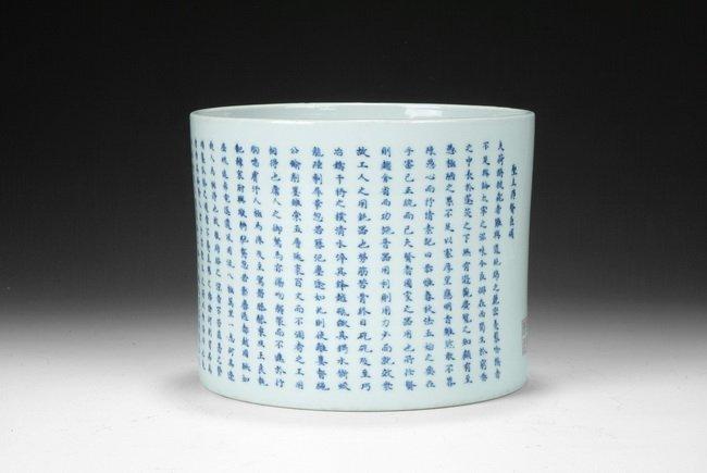 AN UNDERGLAZE BLUE AND WHITE CALLIGRAPHY BRUSH POT