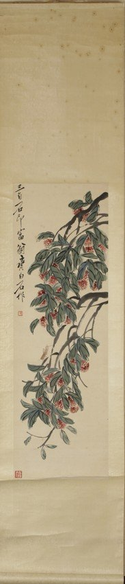 AN INK PAINTING 'LYCHEE AND GRASSHOPPER' BY QI BAISHI