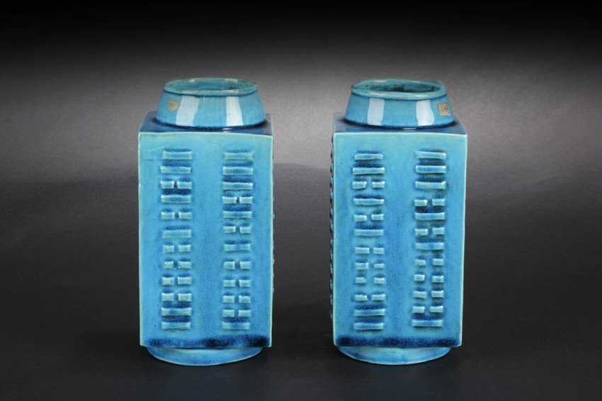 A PAIR OF TURQUOISE GLAZED RECTANGULAR VASES