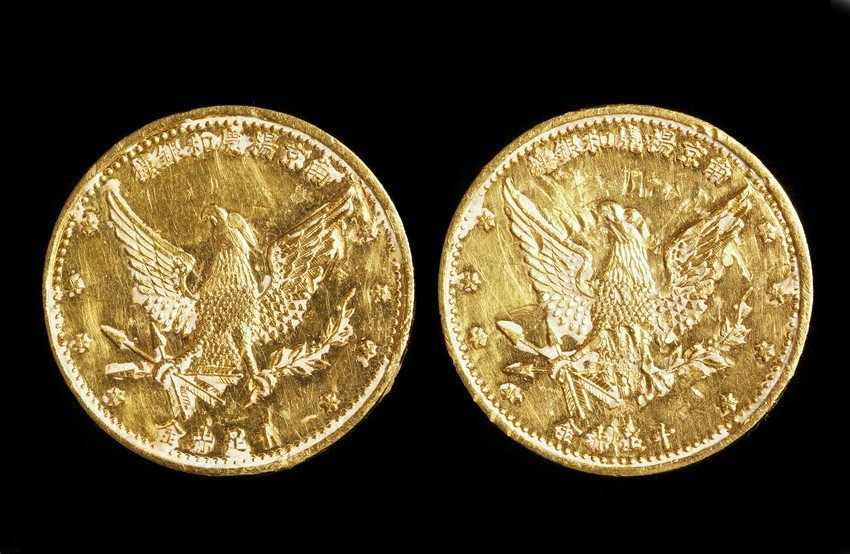 TWO VINTAGE CHINESE GOLD COINS