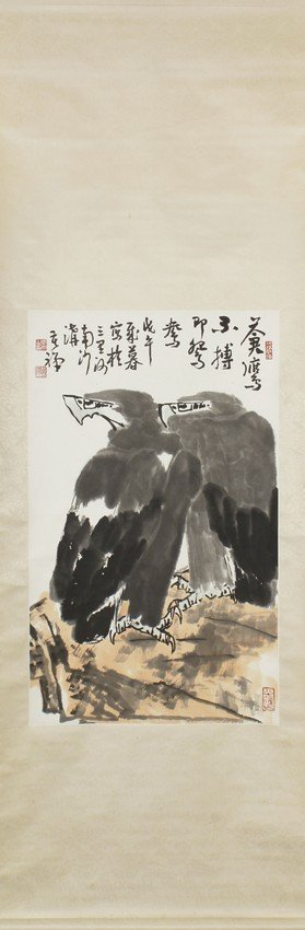 LI KUCHAN: 'DOUBLE EAGLES'