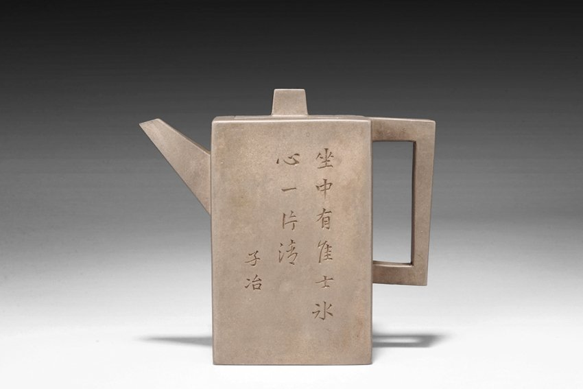"WAN QUAN: A YIXING ""POEM"" TEAPOT WITH COVER"