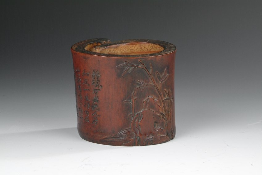AN UNUSUAL CARVED BAMBOO BRUSH POT