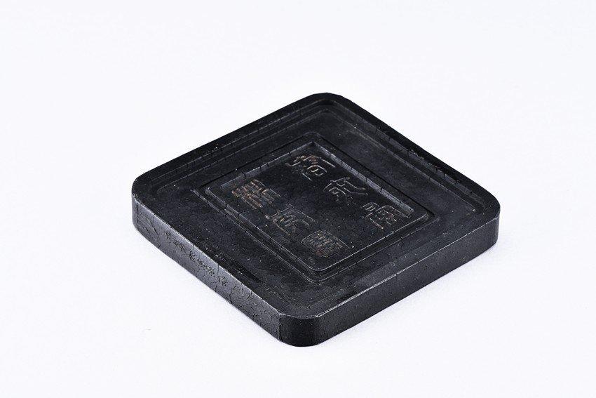 FANG YULU: A SQUARE INK CAKE