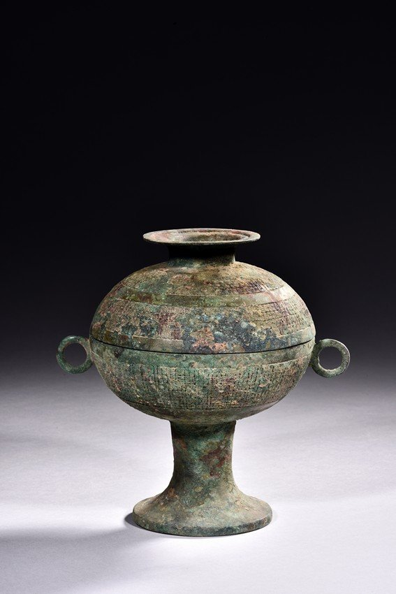 A BRONZE DOU VESSEL AND COVER