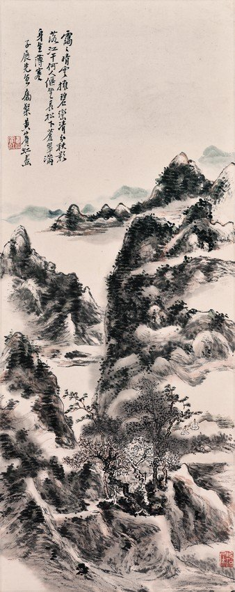 HUANG BINHONG: COLOR & INK 'CLEAR CLOUDS GREEN HILLS""