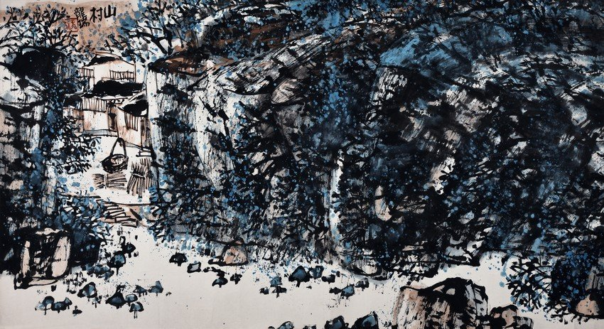 LONG RUI: A COLOR AND INK ON PAPER 'MOUNTAIN VILLAGE'