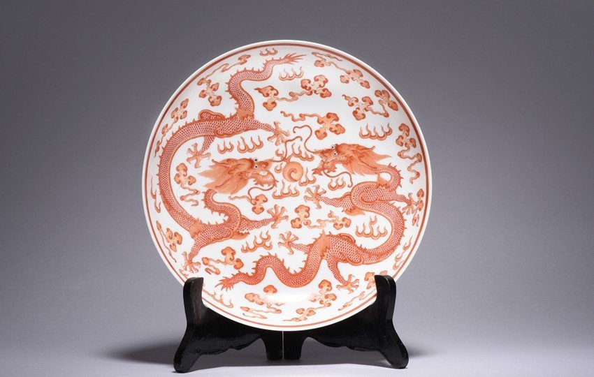 AN IRON-RED DECORATED 'DRAGON' DISH