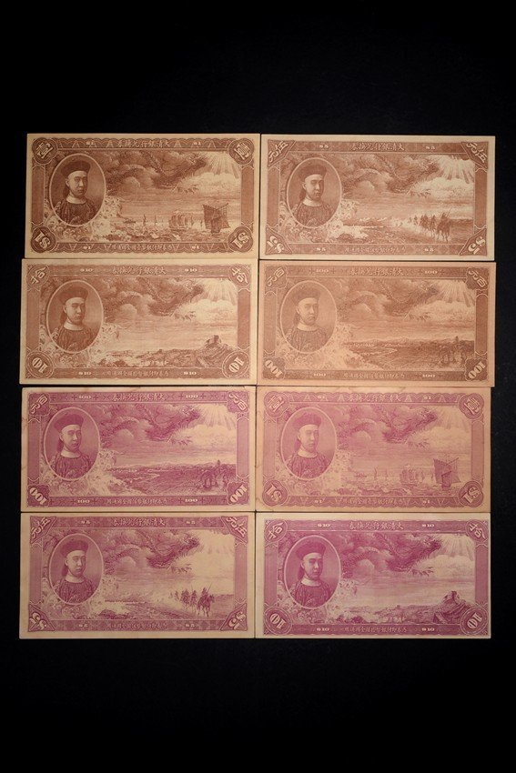 EIGHT DA CHING GOVERNMENT BANKNOTES