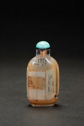 Yang Zhongliang: An Inside-painted Glass Snuff Bottle