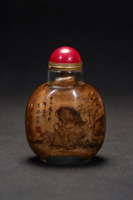 AN INSIDE PAINTED SNUFF BOTTLE