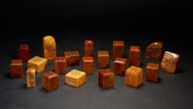 A Set Of Twenty Shoushan Stone Seals