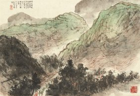 Fu Baoshi: Ink And Color On Paper Painting