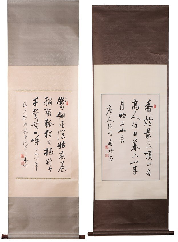 QI GONG: INK ON PAPER RUNNING-SCRIPT CALLIGRAPHIES