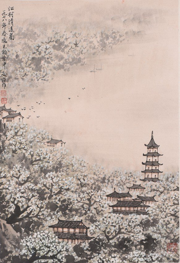 SONG WENZHI: COLOR AND INK ON PAPER PAINTING