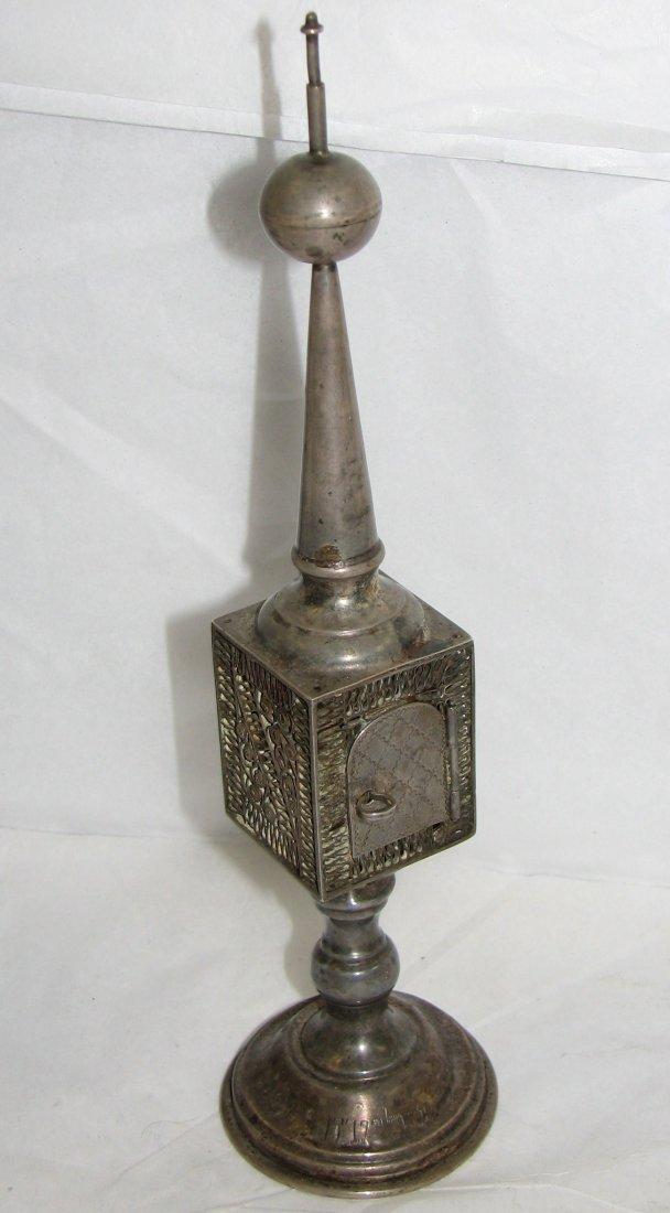 SILVER SPICE TOWER BESAMIM  BOX  JUDAICA