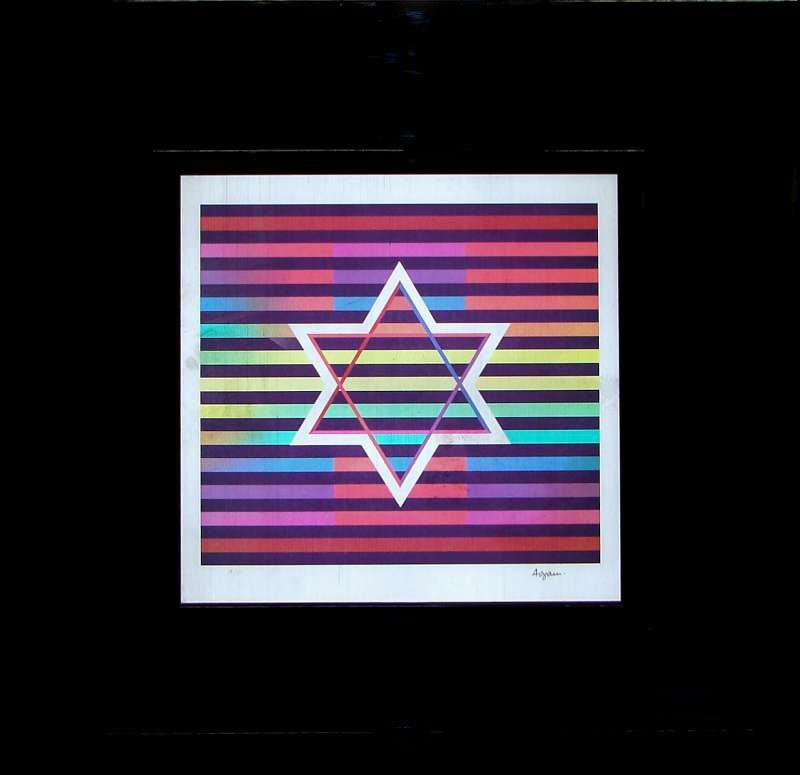 "5108: ""None (Star of Peace - David) by Yaacov Agam"