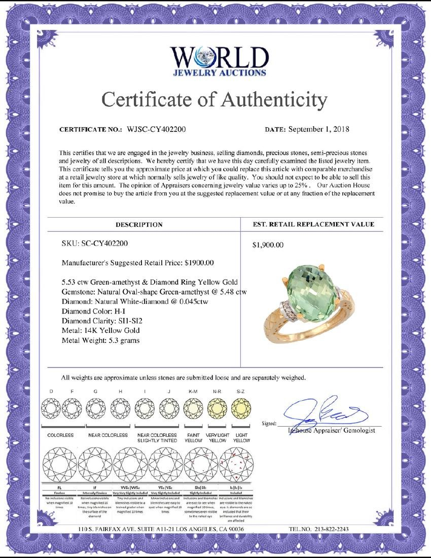 Natural 5.53 ctw Green-amethyst & Diamond Engagement - 2