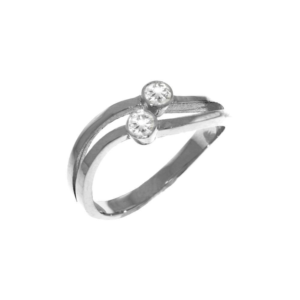 Genuine 0.20 ctw Diamond Anniversary Ring 14KT White