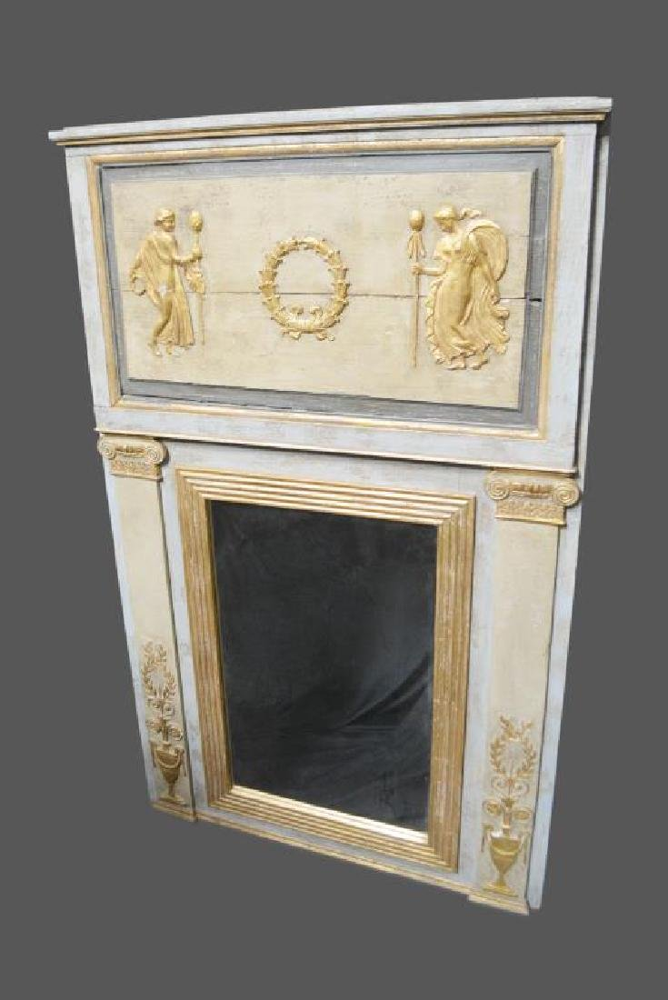"French Trumeau Mirror 64""  x   39"""