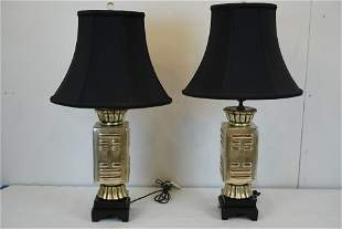 Pair of Mid Century Lamps - Kuper *working      /