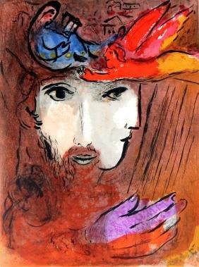 David and Batsheba by Marc Chagall