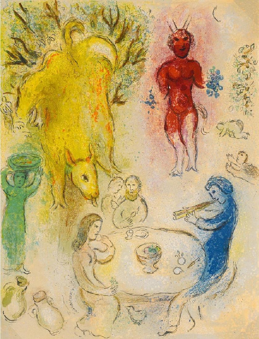 Marc Chagall - Banquet de Pan