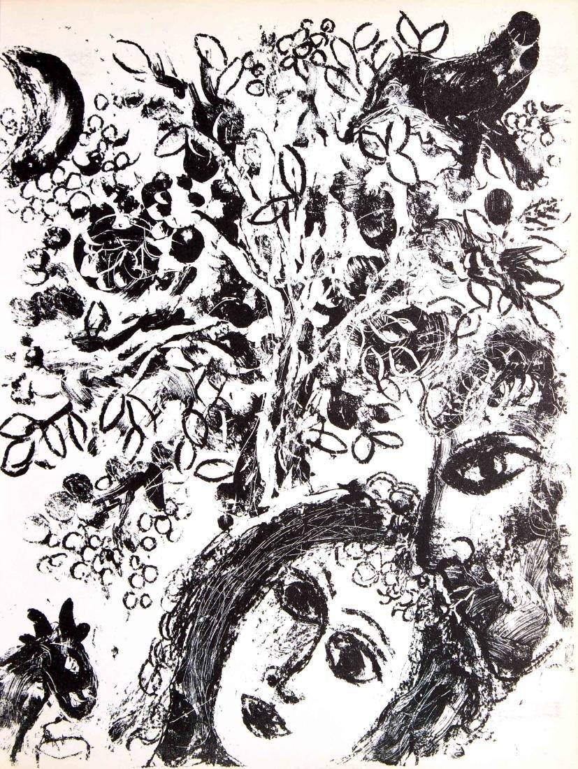 Marc Chagall - Le Couple Devant L'Arbre