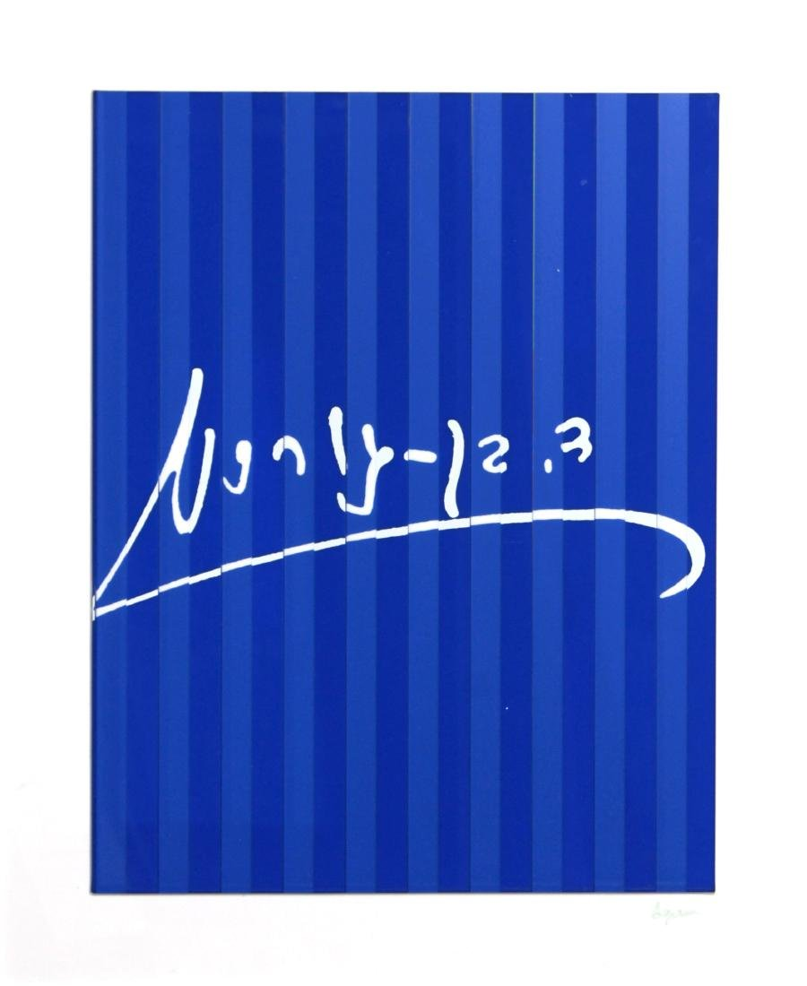 """Yaacov Agam - Untitled Agamograph from """"Ben Gurion"""""""