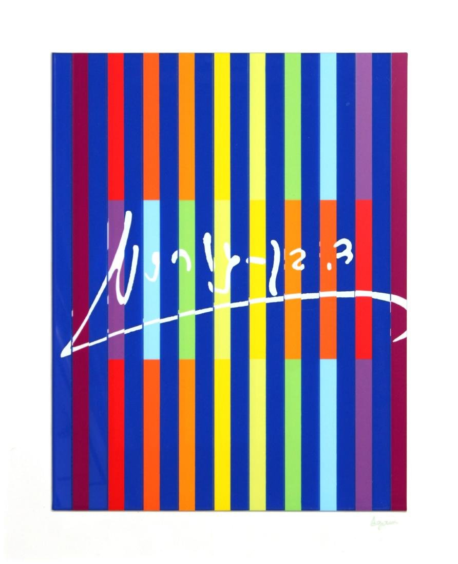 """Yaacov Agam - Untitled Agamograph from """"Ben Gurion"""" - 2"""