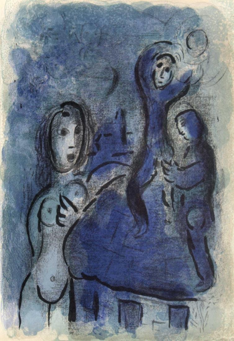 Marc Chagall - Rehab and the Spies of Jericho