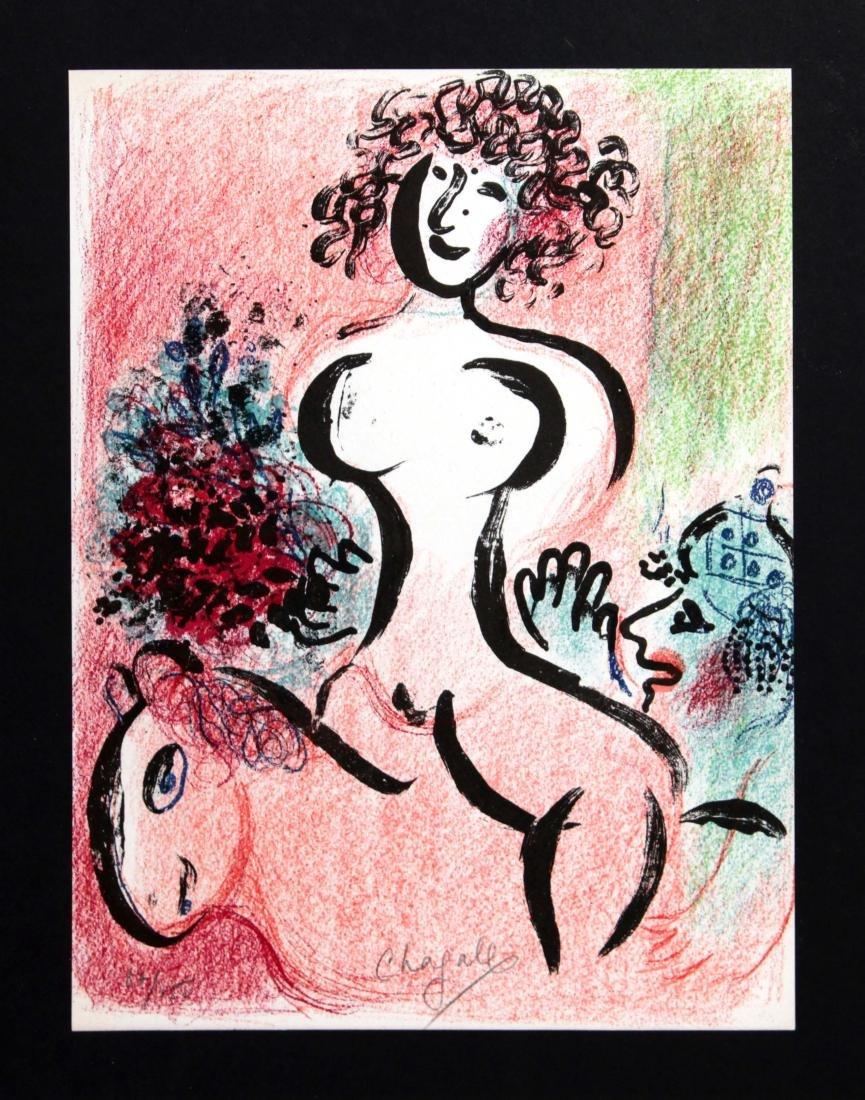 Marc Chagall - Ecuyere au Bouquet