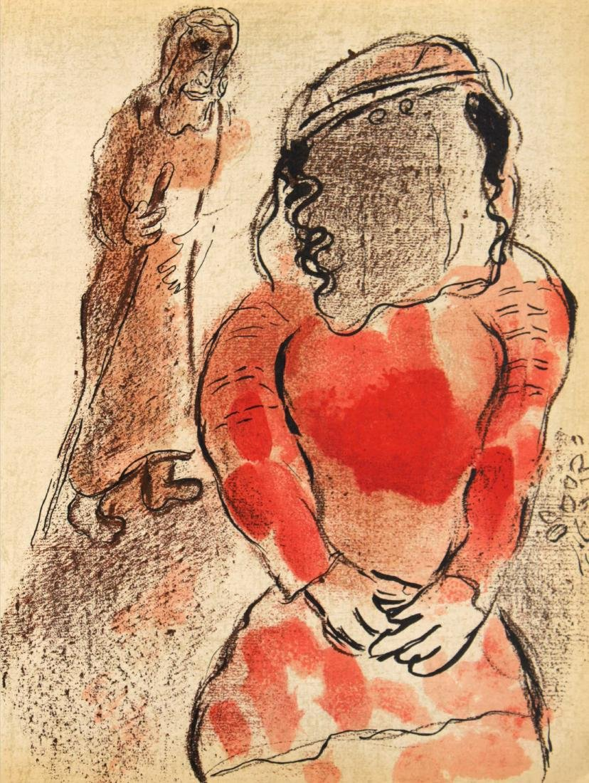 Marc Chagall - Tamar Daughter-in-Law- of Judah