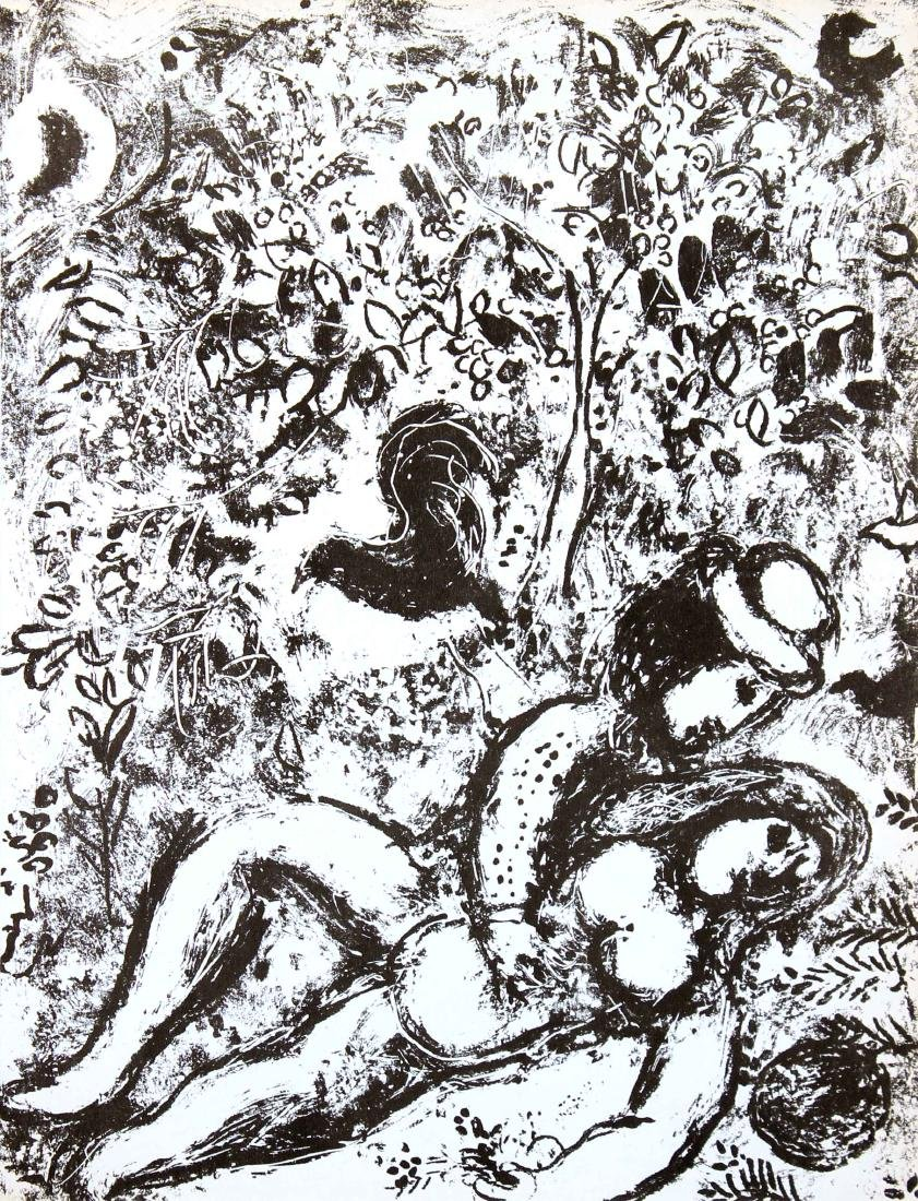 Marc Chagall - Le Couple a L'Arbre