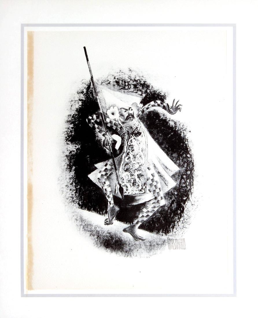 Al Hirschfeld - Baris Dancer