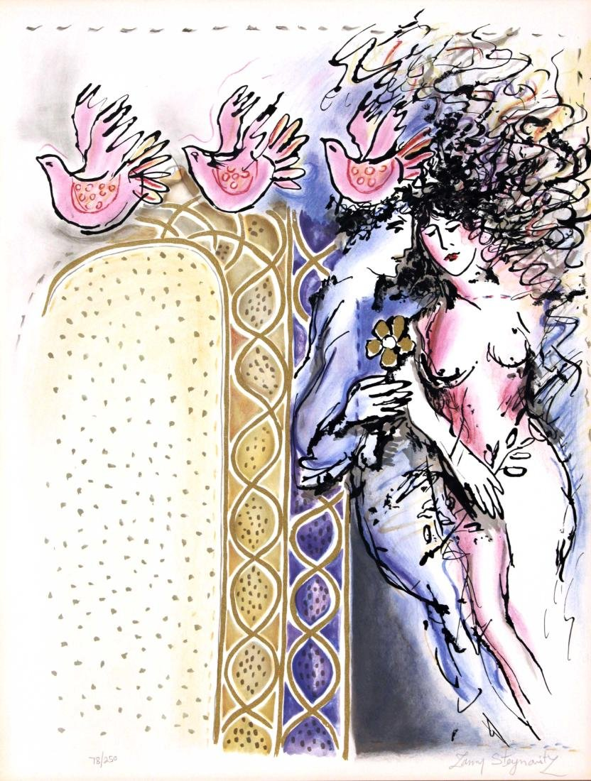 Zamy Steynovitz - Adam and Eve