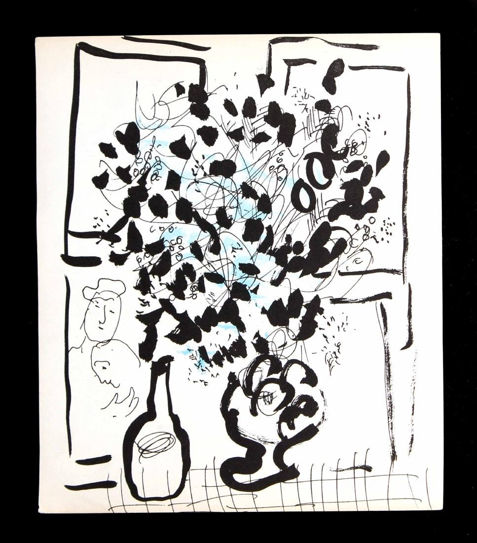 Marc Chagall - The Black and Blue Bouquet