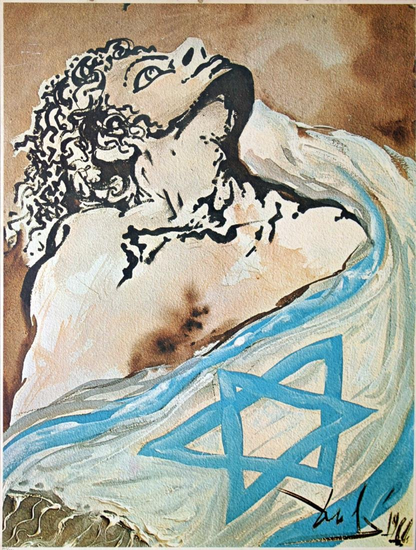 """Salvador Dali - Cover Sheet from """"Aliyah"""""""