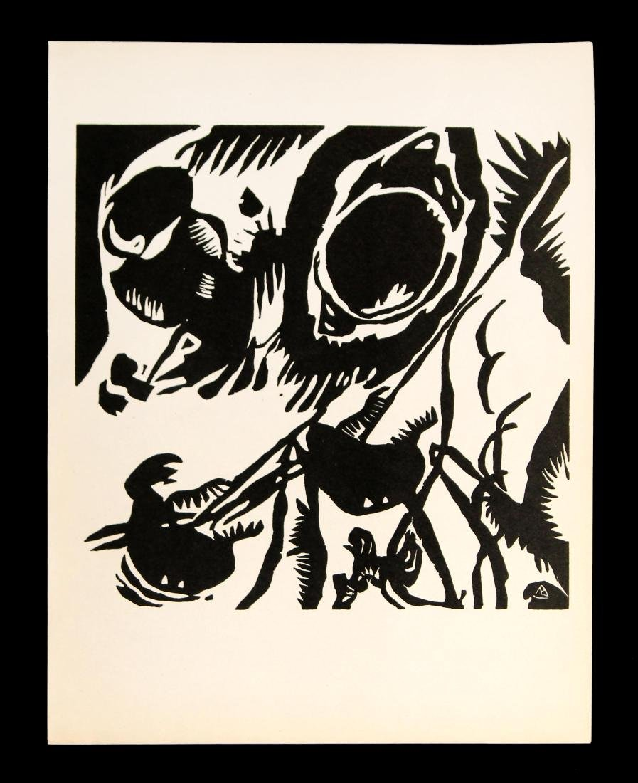Wassily Kandinsky - Motif from Improvisation 25