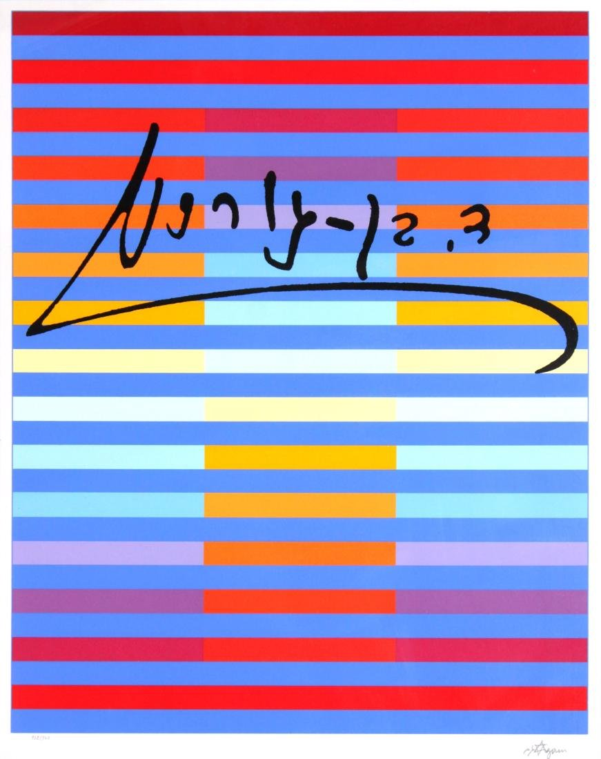"""Yaacov Agam - Untitled from """"Ben Gurion"""""""