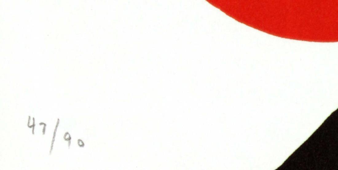 """Keith Haring - Untitled from """"Tony Shafrazi"""" portfolio - 4"""