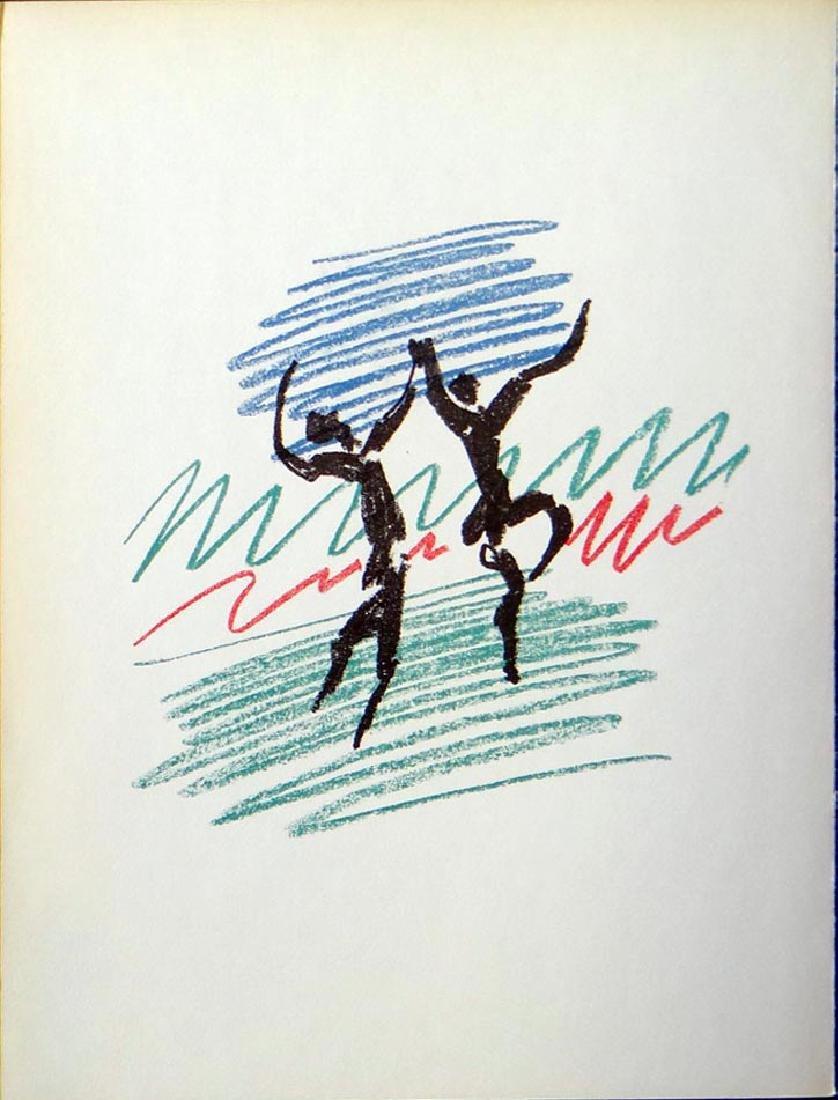 """Pablo Picasso """"The Dance"""" - 2"""